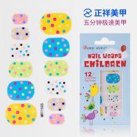 孕妇级儿童指甲贴 美甲贴纸 可全方位定制 远超指甲饰品