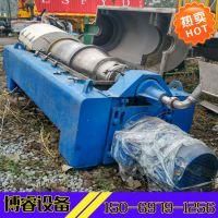 梁山二手市场低价处理3台LW450型卧螺离心机,设备成色好