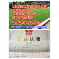 http://himg.china.cn/1/4_1015_237340_576_800.jpg