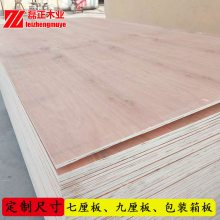 包装板包装箱板不断裂l绿色环保厂家直销宁津三利板材有限公司
