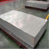 供应日本进口SPCC冷轧板卷规格齐半硬软料金属制造产品材料批发零售