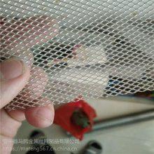 安平县 小钢板网 小孔不锈钢钢板网 7X12 3X6 生产厂家
