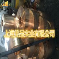 HPb62-2铅黄铜带/线材/板材/性能