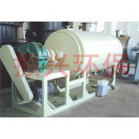 ZPG系列真空耙式干燥机 / 振干品牌多种可用烘干机