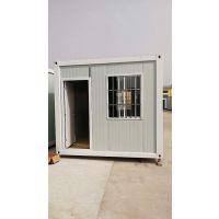 法利莱集装箱彩钢板房 办公室定制 新型办公区房