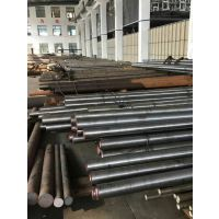 【20Cr1Mo1VnbTiB圆钢】价格,厂家,结构钢