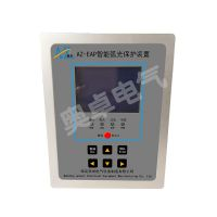 保定奥卓AZ-EAP馈线弧光保护装置价格合理判据可靠