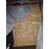 芬兰云杉板材生产厂家