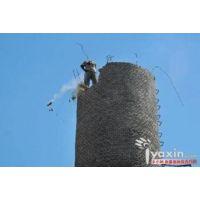 天津市各类废旧烟筒拆除施工-诚信、专业、技术领先