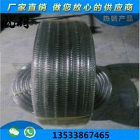 PVC抗紫外线排水软管 航羽复合软管