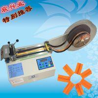宸兴业CXY-120L针织带断带机 背包带切带机 工作证件挂绳裁切机