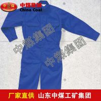 防酸碱工作服,防酸碱工作服中煤销售,ZHONGMEI