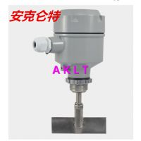 AKLT-HD塑料阻旋料位开关