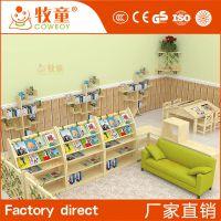 供应 儿童实木书架幼儿园玩具柜 幼儿园配套设备厂