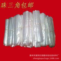 厂家直销透明塑料袋PE袋工业包装袋 袋子定做 深圳工厂批发PO袋