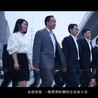 河南省哲浩电子技术有限公司
