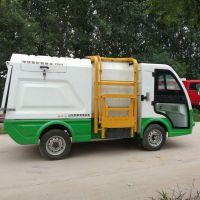 全新电动三轮四轮垃圾车自卸式挂桶无污染环保清运车