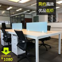 职员办公电脑桌椅简约屏风工位组合员工桌厦门办公家具
