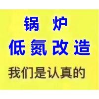 天津太阳花节能科技有限公司