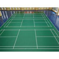 湖北羽毛球塑胶地板室内专用防滑PVC地胶厂家