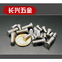 提供压铆螺钉 m4不锈钢 304材质FHS平头铆钉m4压钉