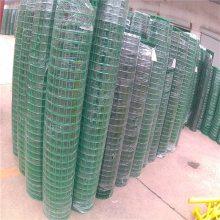 绿色波浪电焊网 隔离铁丝网 农业圈地网厂家