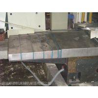 防止铁屑及硬沙粒进入导轨防护钢板防护罩