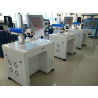 激光打印机LOGO专用 苏州 南通 连云港激光打标机(IPG激光功率:10W/20W/50W)镭射