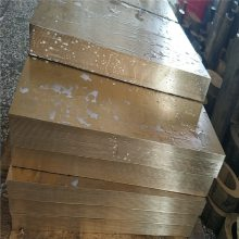 现货供应QSn6.5-0.1高耐磨锡青铜板