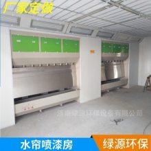 设计安装家具无尘喷漆烤漆房 改造家具喷漆房 漆雾处理设备安装