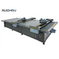 RZCUT5-3616E 2H瑞洲第五代 全自动裁剪电脑数控皮革切割机 震动刀切割精准省料