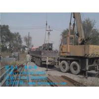 电缆桥架|福马特电缆桥架厂家|电缆桥架型号