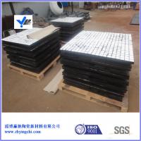 淄博赢驰料车用氧化铝耐磨陶瓷钢板二合一复合板