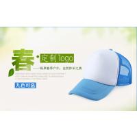 帽子志愿者帽鸭舌帽拼色运动帽百搭舒适高性价比