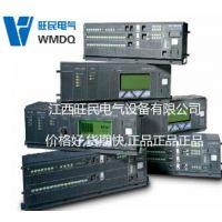 新Emax 电子脱扣器PR122/P-LSIG E1/6只有您想不到,没有我们做不到的,您的满意,就
