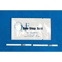 金标抗人血红蛋白(Hb)检测试剂条(FOB试剂)