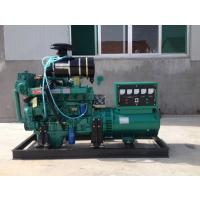 潍柴120KW千瓦船用柴油发电机组 纯铜电机带海水泵 低油耗