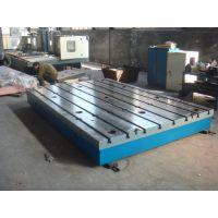 铸铁防锈平板检验平板平台厂家现货直销