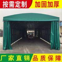 九亭伸缩雨棚布移动雨棚仓库推拉帐篷遮阳棚