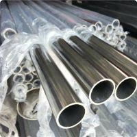 环保SUS304不锈钢卫浴管,生产执行GB/T12771标准