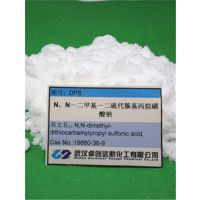 武汉卓创远航化工 N,N-二甲基-二硫代羰基丙烷磺酸钠(DPS)Cas:18880-36-9