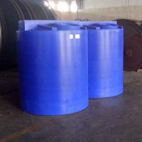 东升供应加药箱2吨化工搅拌罐配置搅拌机耐酸碱洗洁精 PE塑料容器