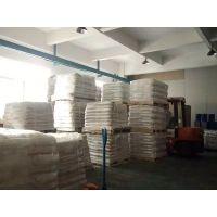 工厂直销/余氏一级代理/996钛白粉
