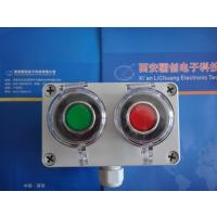 骊创【XJA-1SARE】事故按钮-单开正品保质欢迎订购