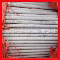 无锡现货【宝钢】409L不锈钢管 汽车排气管 冷轧无缝管 保质保量
