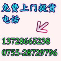 http://himg.china.cn/1/4_1016_234894_220_220.jpg