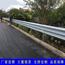 定制2m/4米间距波形护栏 江门乡级公路波形梁护栏 佛山国道护栏