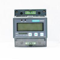 厂家直销 KPM31单相导轨式智能电能表 便携式电能仪表