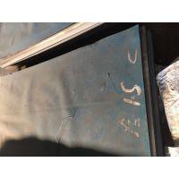 无锡45号钢板供应,安钢45#钢板价格,45#钢板质量