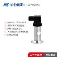无锡昆仑海岸压力液位变送器JYB-KO-WH卫生适用型昆仑海岸适用粘稠介质